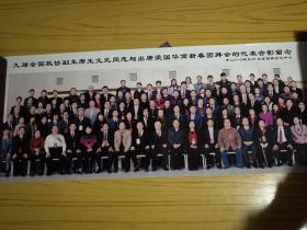 同一来源:邢思玮(2012年北京榜样候选人)照片(七)