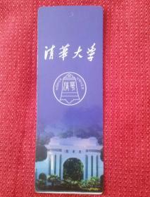 书签 清华大学