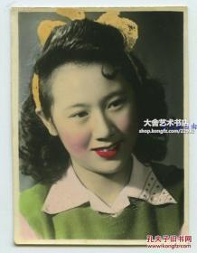 民国上色银盐照片---电影演艺界女明星陈娟娟 , 有良友影迷社的水印