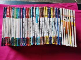 今古传奇武侠版(2006年17本2007年18本2008年7本)共42本合售不重复