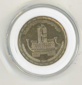 闲山集推荐世界银币——埃及1981年苏伊士运河国有化25周年1镑银币(永久保真)