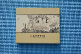 台北历史博物馆 十猿图 纸织钱夹包 手工