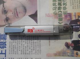 台北电台版 便携式工具组