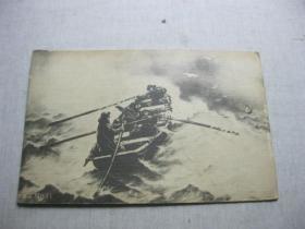 民国明信片   划船