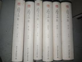 廢名集(全六冊)