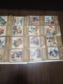 《薛刚反唐》 全16册