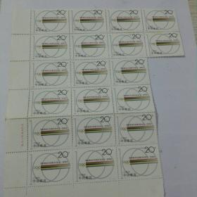 A1851   国际奥林匹克委员会成立一百周年  邮票20张