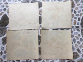 清代或民国木板水印笺纸  荣宝斋花卉笺 4大张一套 全 品好 包挂刷