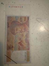 441。外币欣赏书签。法国法朗