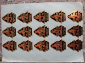 8090年代 北京玩具五厂的玩具贴纸