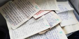 普通资料6页码:齐燮元、齐燮元(1885年,字抚万,直隶省顺天府宁河县