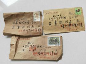 印迷林乾良旧藏金石书画---温州叶洪生毛笔信札3通5页