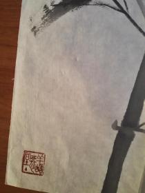 江竟瑞国画作品竹蜻图 (江竟瑞环境美学家、书法篆刻家,中国环境管理干部学院客座教授,又名江竞瑞,字皆吉,笔名: 奇 可、齐 哿, 号 无所执者、善悟堂主,1961年生于武汉武昌,其父亲江涛是原武汉长江刻字社元老之一,对中国传统文化尤其书画篆刻有很深的研究。)