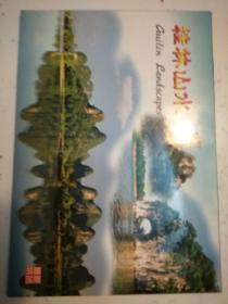448。明信片。桂林山水。十张。