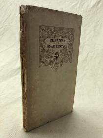 mosher限量珍稀本:Rubaiyat of Omar Khayyam   鲁拜集  限量950册