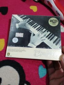 中外钢琴名曲  2CD(塑封未拆)