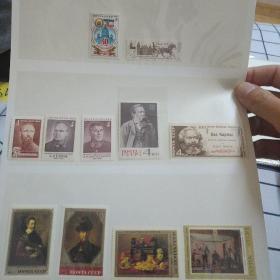 苏联邮票11枚