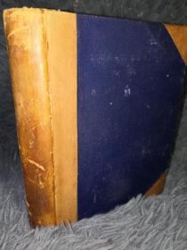 1897年  THE SECOND JUNGLE BOOK  BY RUDYARD KIPLING  半皮装帧  15.5X12CM