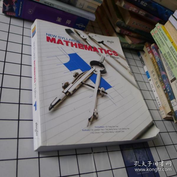 New Syllabus Mathematics  1 7th edition