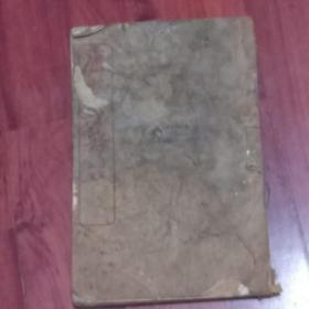 《线装书》康熙字典(丑集、寅集)品相以图片为准