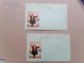 文革信封两个,上有(智取威虎山杨子荣)版画。1970年,武汉印刷