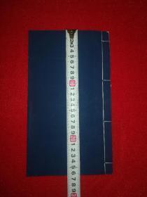 少见版本《古泉汇》卷首二卷精刻精印一册全,有前序自序,并有鲍康、钟淦、鲍瑞骏、张铨等人题词