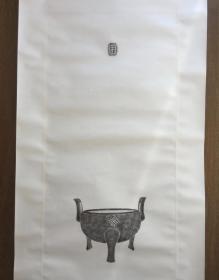 此为陶鼎全型拓一轴,铭文一字,可能是秦国文字。精裱一轴,拓工精,留白多可题跋赏玩。