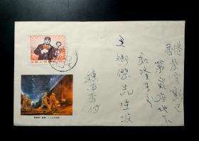 【星星藏苑】贴普无号炼钢工人广东广州实寄香港封一枚