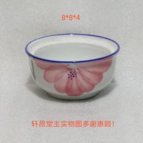 权兴陶瓷 微波炉专用 红花绿枝小杯子