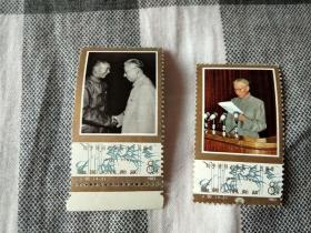 J96刘少奇诞生85周年新票一套
