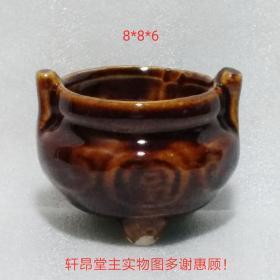 """""""吉祥如意"""" 酱黄釉 小香炉"""