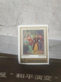外国邮票  油画两队夫妻图案