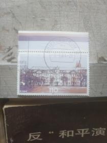 外国邮票  公社房子图案