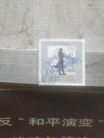 外国邮票 黑白人图案