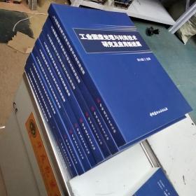 工业固废处理与利用技术研究及应用新进展