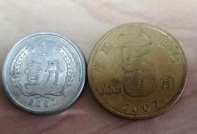 2007年1分5角硬币