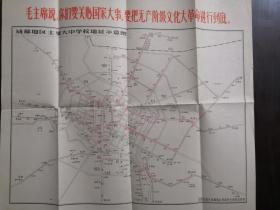 成都地区主要大中学校地址示意图  文革串联地图
