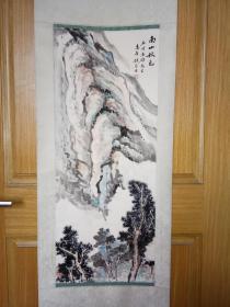 80年代原装绫裱复旦大学教授词学家文史大家顾易生《山水画》3平尺左右。送给日本学者。9品。