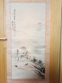 民国原装河北乡贤刘鼎铭《渔翁童子》3平尺。民国时候出版过画册。