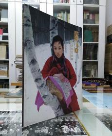 【签名本】·  凯·旋艺术空间·《约会春天:王沂东艺术展》·【印量500册】· 2010