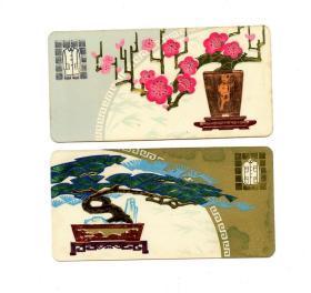 1978年年历卡、年历片—推行中国服装号型(成年)(2枚合售  轻工业部服装标准组)