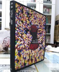 【签名本】·新时代画廊·由金·《乱码—由金》· 2008·软精装