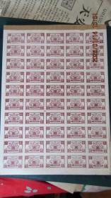 1985年东北铝合金(东轻)食堂面票壹两一本(一本100版一版50枚5斤) 包老