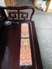 外文版  锦绣文章:中国传统织绣纹样