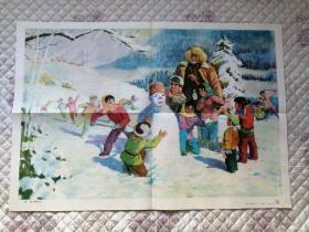 80年代怀旧收藏小学课本语文第五册教学挂图(瑞雪看图学文)
