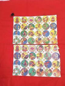 啪叽,金刚葫芦娃大战变形金刚(大版两张合售,共48小张)保老保真,以图片为准