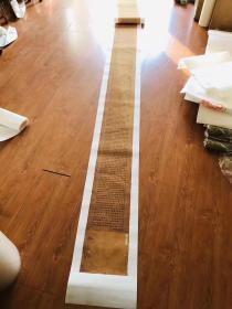 敦煌遗书 法藏 P2281大般涅槃经第十八卷手稿。纸本大小29*765厘米。宣纸原色微喷印制,