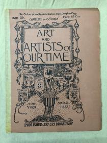 1888年美国老杂志:Art and Artists of Our Times  第29期