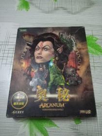 游戏光盘:奥秘(2CD+攻略手册+使用手册)