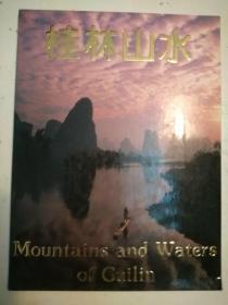 452。明信片。桂林山水。十张。